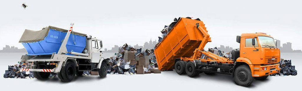 вывоз мусора и снега в Екатеринбурге